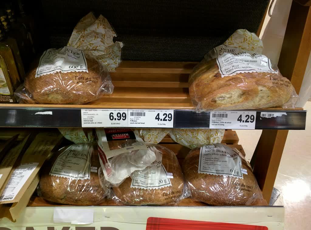 metro-bread