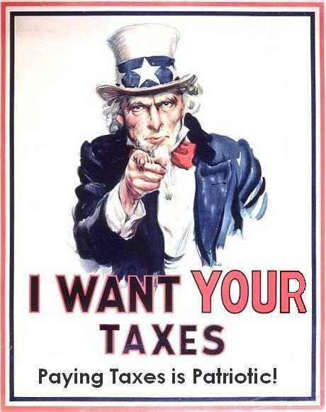 Заплати налоги!