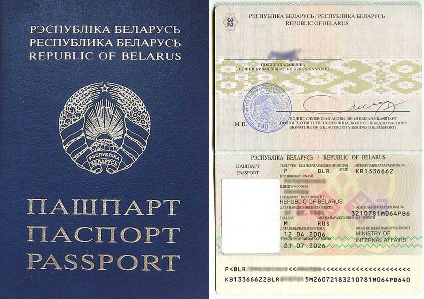 беларусь паспорт фото